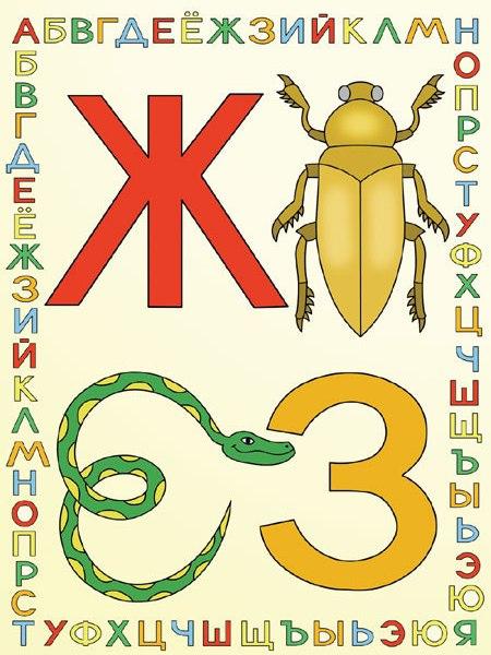 alphabet-07